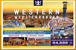 พลาดไม่ได้กับเรือลำใหญ่ !! กิจกรรมอัดแน่น  เดินทาง 8 วัน 7 คืน เส้นทาง สเปน ฝรั่งเศล อิตาลี