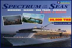 (Cruise Only) 6 วัน 5 คืน ล่องเรือสำราญ Spectrum of the Seas เส้นทาง ฮ่องกง-เว้/ดานัง-นาตรัง-ฮ่องกง