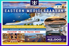 (Cruise Only) 8 วัน 7 คืน: เวนิส – ดูบรอฟนีก - โคเตอร์ – ซานโตรินี่ – คาตาโคลอน   – เวนิส